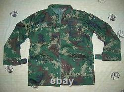 07's series China PLA 2nd Artillery NCO Digital Camouflage Combat Clothing, Set