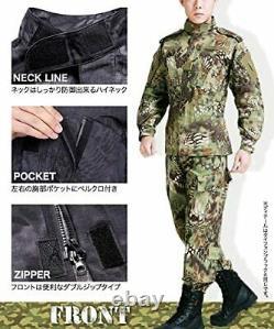 GUN FREAK camouflage uniform top and bottom set BDU jacket pants military savag