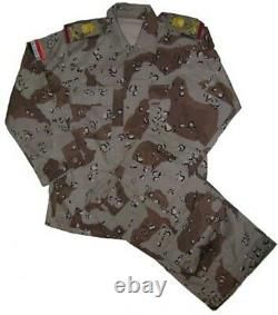 Iraqi Army 6-color desert camouflage set for Major General