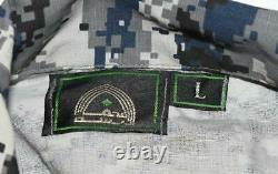 Iraqi National Police IP Digital Camouflage Uniform Blouse & Pants Set
