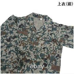 Japan Air Self Defense Force Digital Camouflage Clothing camo set M size No Belt