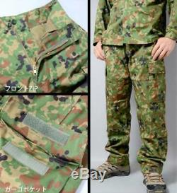 New JGSDF camouflage combat type3 with belt top and bottom set BDU SDF size S