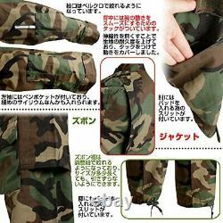SHENKEL camouflage uniforms set down Woodland L West 85-89cm bdu. From Japan