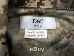 UAE Presidential Guard Middle East Desert Digital Camo Camouflage Uniform Set