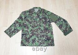Afghanistan Armée Nationale Ana Ensemble D'uniforme De Camouflage Numérique