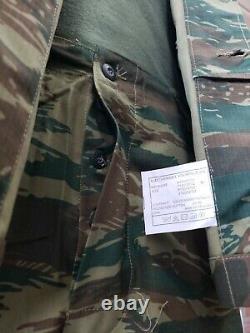 Armée Grecque Surplus Militaire Lézard Woodland Camouflage Combat Uniform Médium