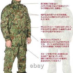 Camouflage Broptique Uniforme Type 3 Ensemble Supérieur Et Inférieur Edr Taille L