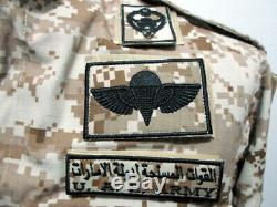 Émirats Arabes Unis Garde Présidentielle Moyen-orient Désert Numérique Camo Camouflage Ensemble Uniforme