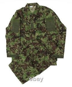 Ensemble De Camouflage Numérique Woodland De L'armée Afghane Taille Grand Reg