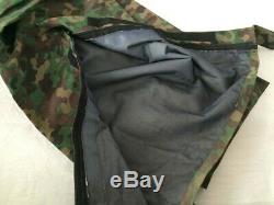 Gsdf Motif De Camouflage Humming Bird Taille Gore-tex L Pantalon De Veste Gore-tex Ensemble De
