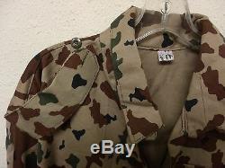Irak Forces Militaires Bloc Camouflage De Désert Garde Nationale, Uniforme (a2473)