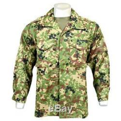 Jgsdf Type3 De Combat De Camouflage Avec Ceinture Ykk Avec Fermeture Éclair Et Haut Brelan
