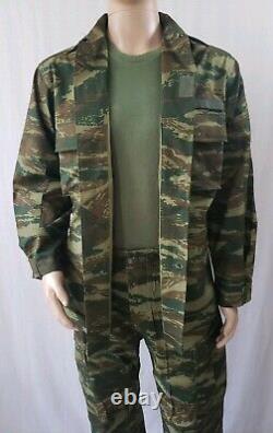 L'armée Militaire Grecque Excédent Militaire Lézard Bois Camouflage Camouflage Uniforme Ensemble Grand