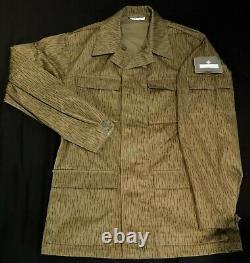 Nos East German Nva Ddr Raindrop Camouflage Set, Late Model, Taille G44 (sm-reg)