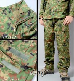 Nouvelle Type3 De Combat De Camouflage Jgsdf Avec Ceinture En Haut Et En Bas Ensemble Bdu Taille S Sdf