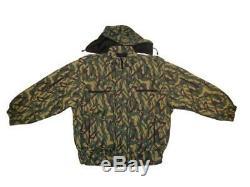 Russe MVD Reed Hiver Camouflage Modèle Métrique Taille De L'ensemble 56-58