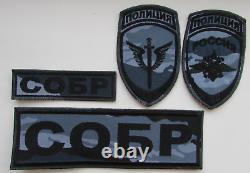 Véritable Ensemble 4 Unité Spéciale De Police Russe Sobr Camouflage Back Chest Patches Rar