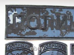 Véritable Nouvel Ensemble 4 Unité Spéciale De La Police Russe Camouflage Modern Patches Uniforme