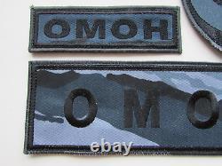 Véritable Nouvel Ensemble Unité Spéciale De La Police Russe Omon Camouflage Patchs Uniforme Rare